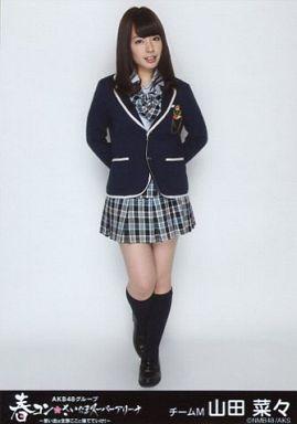 【中古】生写真(AKB48・SKE48)/アイドル/NMB48 山田菜々/全身/春コン inさいたまスーパーアリーナ ランダム生写真