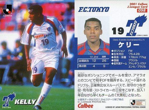 【中古】スポーツ/Jリーグ選手カード/Jリーグチップス2001第2弾/FC東京 98 [Jリーグ選手カード] : ケリー