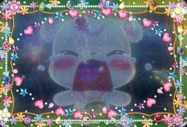 【中古】ハローキティとまほうのエプロン/スーパーレア/まほうカード/第8弾「ジュエルペットと魔法のエプロン」 Dish8-39 [スーパーレア] : ラブラ/スペースジュエルフラッシュ