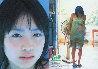 Mei Kurokawa 092 : 黒川芽以/...