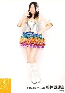 【中古】生写真(AKB48・SKE48)/アイドル/SKE48 松井珠理奈/全身・左手腰・右手パー/「NHK紅白ステージ衣装」「2014.05」個別生写真