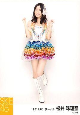 【中古】生写真(AKB48・SKE48)/アイドル/SKE48 松井珠理奈/全身・両手グー・左足上げ/「NHK紅白ステージ衣装」「2014.05」個別生写真