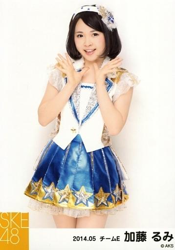 【中古】生写真(AKB48・SKE48)/アイドル/SKE48 加藤るみ/膝上・両手パー/「NHK紅白ステージ衣装」「2014.05」個別生写真