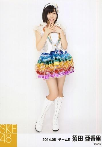 【中古】生写真(AKB48・SKE48)/アイドル/SKE48 須田亜香里/全身・両手重ね/「NHK紅白ステージ衣装」「2014.05」個別生写真