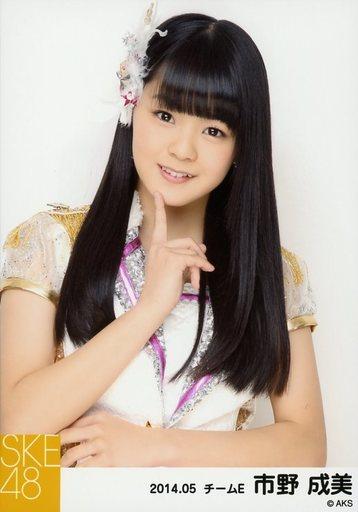 【中古】生写真(AKB48・SKE48)/アイドル/SKE48 市野成美/上半身/「NHK紅白ステージ衣装」「2014.05」個別生写真