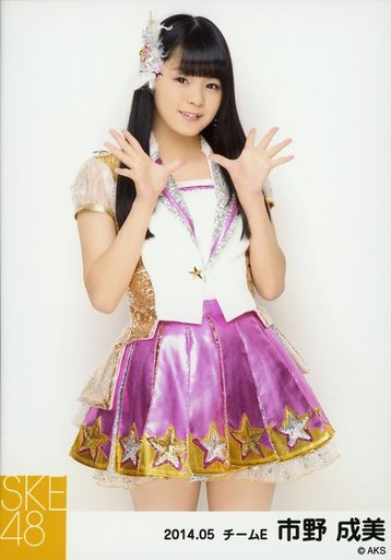 【中古】生写真(AKB48・SKE48)/アイドル/SKE48 市野成美/膝上・両手パー/「NHK紅白ステージ衣装」「2014.05」個別生写真