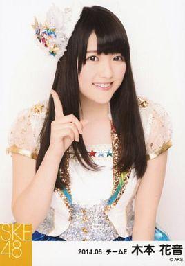 【中古】生写真(AKB48・SKE48)/アイドル/SKE48 木本花音/上半身/「NHK紅白ステージ衣装」「2014.05」個別生写真