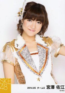 【中古】生写真(AKB48・SKE48)/アイドル/SKE48 宮澤佐江/上半身/「NHK紅白ステージ衣装」「2014.05」個別生写真