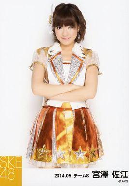 【中古】生写真(AKB48・SKE48)/アイドル/SKE48 宮澤佐江/膝上・腕組み/「NHK紅白ステージ衣装」「2014.05」個別生写真