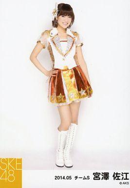 【中古】生写真(AKB48・SKE48)/アイドル/SKE48 宮澤佐江/全身・右手腰/「NHK紅白ステージ衣装」「2014.05」個別生写真