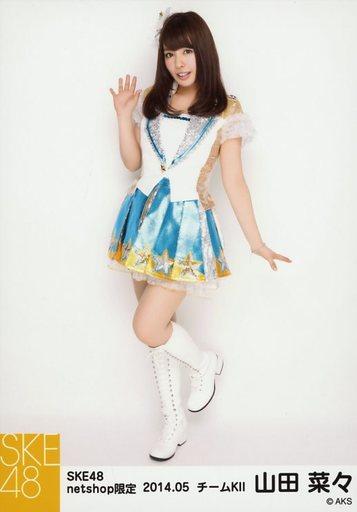 【中古】生写真(AKB48・SKE48)/アイドル/SKE48 山田菜々/全身・右手パー・左足上げ/「SKE48netshop限定」「2014.05」個別生写真