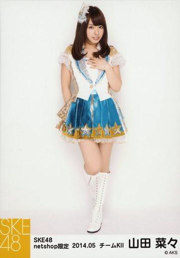 【中古】生写真(AKB48・SKE48)/アイドル/SKE48 山田菜々/全身・右足上げ・左手胸元/「SKE48netshop限定」「2014.05」個別生写真