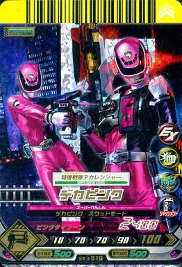 【中古】ダイスオー/GR/レンジャー/EX第3弾 EX.3-018 [GR] : デカピンク