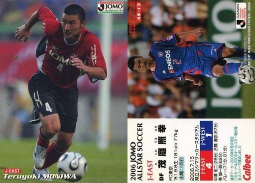 【中古】スポーツ/オールスター/カルビーJリーグチップス 2006 第2弾/FC東京 AS-13 [オールスター] : 茂庭 照幸