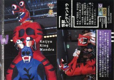 【中古】BBM/レギュラー/レギュラーカード/BBM'2001 プロレスカード 190 [レギュラー] : 怪獣キングマンドラ
