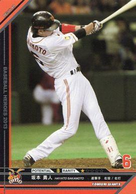 【中古】ベースボールヒーローズ/RG/巨人/BASEBALL HEROES 2013 C13RG011 [RG] : 坂本 勇人