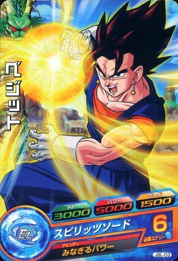 【中古】ドラゴンボールヒーローズ/P/ドラゴンボールヒーローズ カード付絆創膏 JBL-03 [P] : ベジット