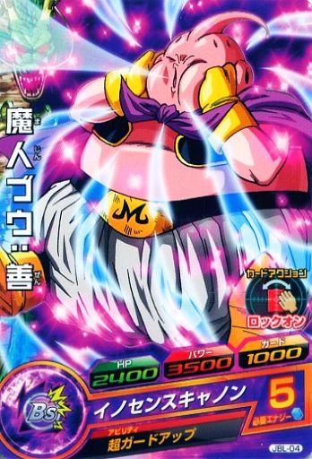 【中古】ドラゴンボールヒーローズ/P/ドラゴンボールヒーローズ カード付絆創膏 JBL-04 [P] : 魔人ブウ:善