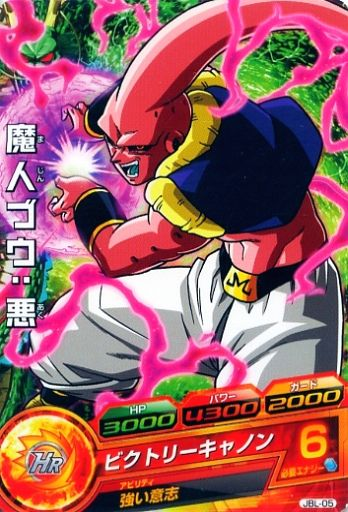 【中古】ドラゴンボールヒーローズ/P/ドラゴンボールヒーローズ カード付絆創膏 JBL-05 [P] : 魔人ブウ:悪