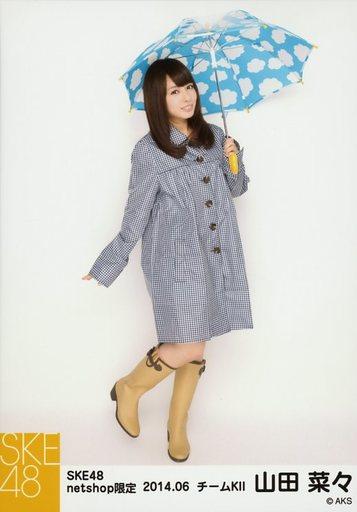 【中古】生写真(AKB48・SKE48)/アイドル/SKE48 山田菜々/全身・左手傘・右手下/「SKE48netshop限定」「2014.06」個別生写真