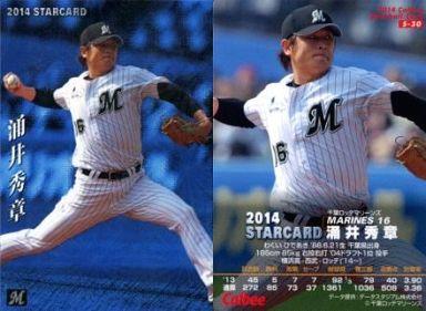 【中古】スポーツ/スターカード/2014プロ野球チップス第2弾 S-30 [スターカード] : 涌井秀章