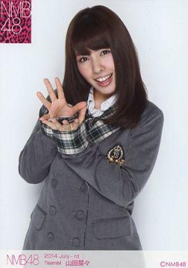 【中古】生写真(AKB48・SKE48)/アイドル/NMB48  山田菜々/2014.July-rd ランダム生写真