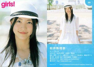 洋服が素敵な松井珠理奈さん