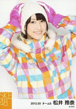【中古】生写真(AKB48・SKE48)/アイドル/SKE48 松井玲奈/上半身・スキーウェア・両手頭/「2012.03」公式生写真