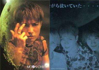 【中古】コレクションカード(男性)/MOON CHILDトレーディングカード ver.Gackt G-011 : Gackt/レギュラーカード/MOON CHILDトレーディングカード ver.Gackt