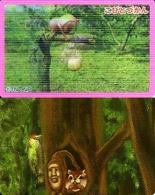 【中古】アニメ系トレカ/チェンジングカード/こびとづかんカード 第2弾 カクレモモジリ