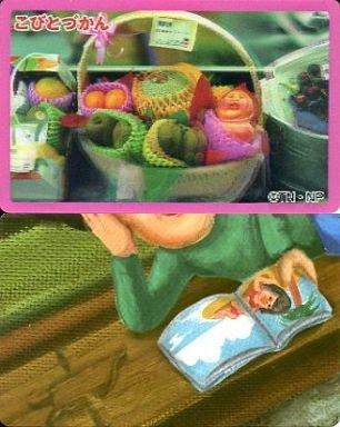 【中古】アニメ系トレカ/3Dカード/こびとづかんカード 第3弾 カクレモモジリ