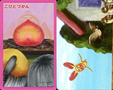 【中古】アニメ系トレカ/チェンジングカード/こびとづかんカード 第3弾 カクレモモジリ