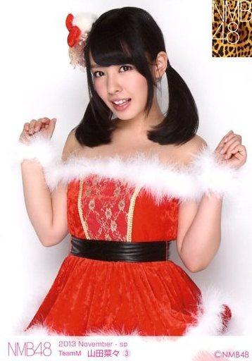 【中古】生写真(AKB48・SKE48)/アイドル/NMB48 ③ : 山田菜々/2013.November-sp 個別生写真