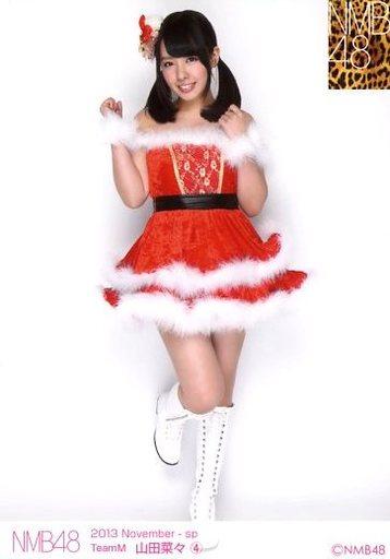 【中古】生写真(AKB48・SKE48)/アイドル/NMB48 ④ : 山田菜々/2013.November-sp 個別生写真