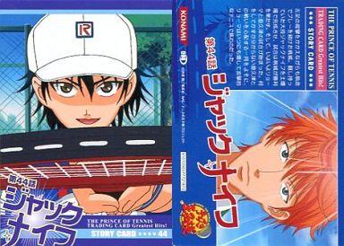 【中古】アニメ系トレカ/テニスの王子様 トレーディングカード 「Greatest Hits! Since 2002-2005」 98 [STORY CARD] : ジャックナイフ