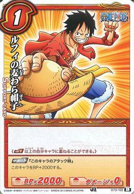 【中古】ミラクルバトルカードダス/C/サポート/赤/Jヒーローブースター 1弾【AS01】 073/102[B] [C] : ルフィの麦わら帽子
