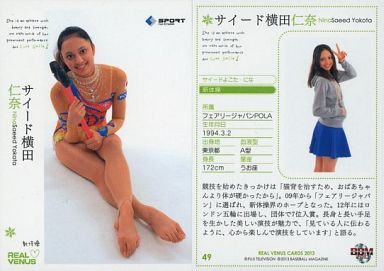 【中古】BBM/レギュラー/BBM REAL VENUS CARDS 2013 49 [レギュラー] : サイード横田仁奈[新体操]