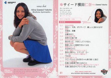 【中古】BBM/ヴィーナスショット/BBM REAL VENUS CARDS 2013 51 [ヴィーナスショット] : サイード横田仁奈[新体操]