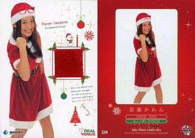 【中古】BBM/サンタコスプレ/メモラビリアカード/スペシャルインサートカード/BBM REAL VENUS CARDS 2013 SM [サンタコスプレ/メモラビリアカード] : 岩垂かれん[スノーボードクロス](/200)