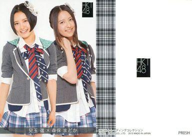 【中古】アイドル(AKB48・SKE48)/HKT48 トレーディングコレクション PR05H : 兒玉遥×森保まどか/アマゾン BOX購入特典限定カード/HKT48 トレーディングコレクション