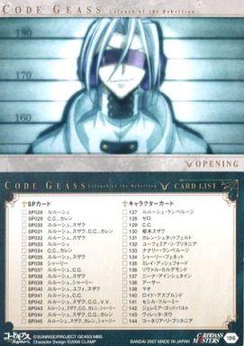 196 : OP(マオ)カードリスト