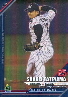 【中古】ベースボールヒーローズ/SP/ヤクルト/BASEBALL HEROES 2013 C13SP007 [SP] : 館山 昌平