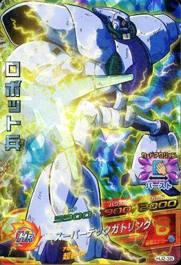【中古】ドラゴンボールヒーローズ/スーパーレア/【邪悪龍ミッション編】JM2弾 HJ2-38 [スーパーレア] : ロボット兵