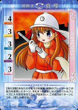 【中古】アニメ系トレカ/キャラクターカード/KANON カードゲーム ブースター 2.00 177 : 消防士 真琴