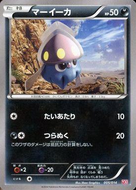 【中古】ポケモンカードゲーム/XY「イベルタルデッキ30」 005/014 : マーイーカ