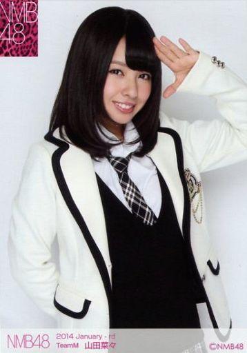 【中古】生写真(AKB48・SKE48)/アイドル/NMB48  山田菜々/2014.January-rd ランダム生写真