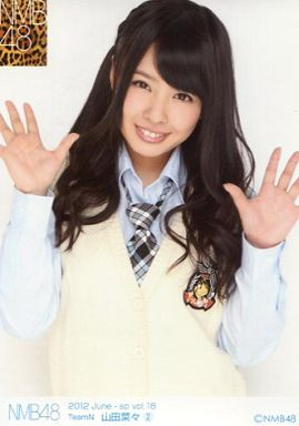 【中古】生写真(AKB48・SKE48)/アイドル/NMB48 ② : 山田菜々/2012 June-sp vol.18