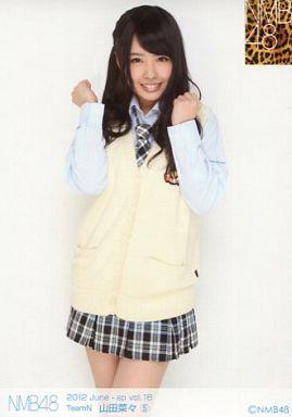 【中古】生写真(AKB48・SKE48)/アイドル/NMB48 ⑤ : 山田菜々/2012 June-sp vol.18