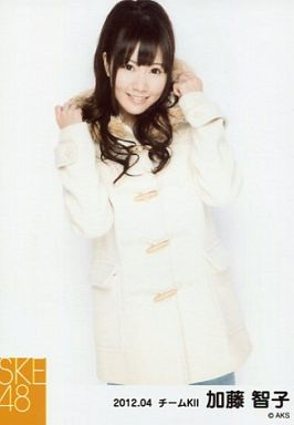 【中古】生写真(AKB48・SKE48)/アイドル/SKE48 加藤智子/膝上・コート/「2012.04」公式生写真
