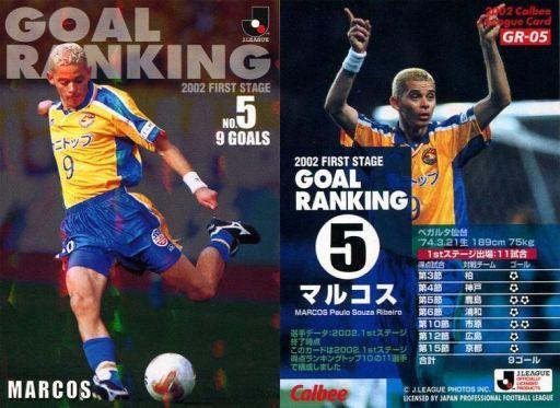 【中古】スポーツ/Jリーグゴールランキングカード/カルビー Jリーグチップス2002 第2弾/ベガルタ仙台 GR-05 : マルコス